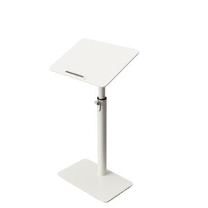 Sopiva Tilt Height adjustable folding table